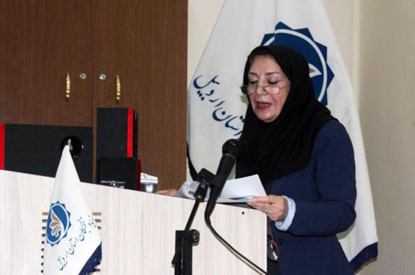 تجلیل از اولین بانوی استاد شیمی ایران در اردبیل